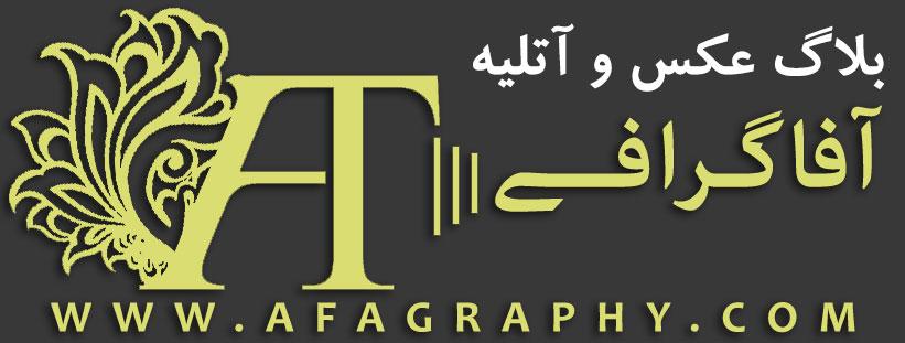 afagraphy.com