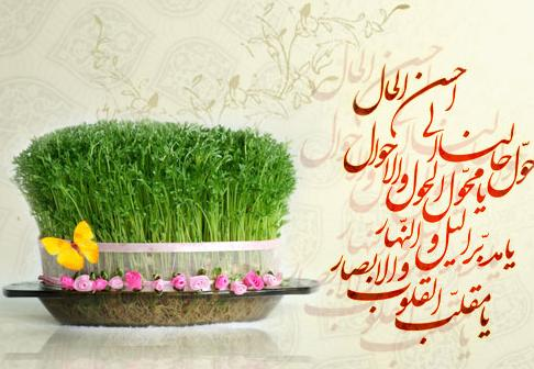 www.aftab98.ir
