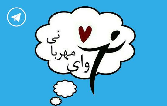 telegram-logo2-
